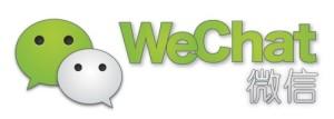 微信公眾號推廣及管理